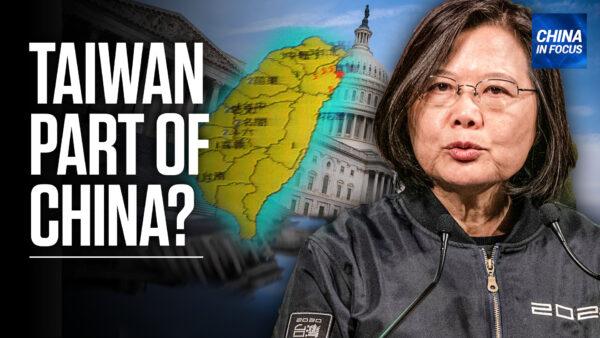 US Bill Bans Maps Showing Taiwan as Part of China