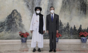 US Naively Supports China in Afghanistan