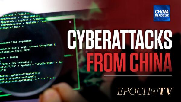 Cyberattacks From China