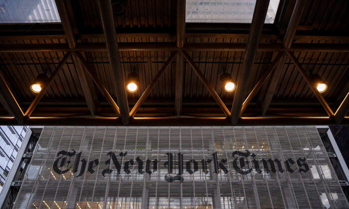 The New York Times building in New York City on Aug. 31, 2021. (Samira Bouaou/The Epoch Times)