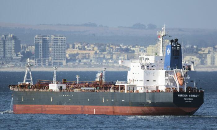 The Liberian-flagged oil tanker Mercer Street off Cape Town, South Africa, on Jan. 2, 2016. (Johan Victor via AP)