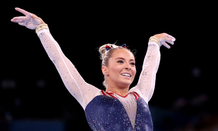 Mykayla Skinner of Team United States competes in the Women's Vault Final on day nine of the Tokyo 2020 Olympic Games at Ariake Gymnastics Centre in Tokyo, Japan, on Aug. 1, 2021. (Laurence Griffiths/Getty Images)
