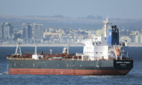 UK Tension With Iran Rise After Oil Tanker Attack