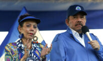 EU Slaps Sanctions on Nicaraguan First Lady, 7 Others
