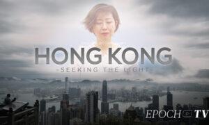 Hong Kong: Seeking the Light