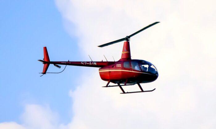 Robinson R66 helicopter. (Md Shaifuzzaman Ayon/CC BY-SA 4.0 , via Wikimedia Commons)