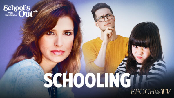 Schooling | School's Out