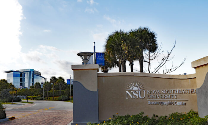 The Nova Southeastern University Oceanographic Center entrance, signs and building in Dania Beach, Flo. on Dec. 20, 2014. (Dreamstime/TNS)