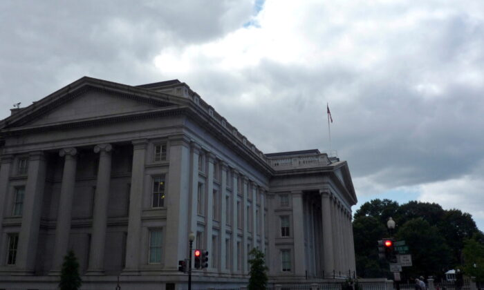 The U.S. Treasury building is seen in Washington, on Sept. 29, 2008. (Jim Bourg/Reuters)
