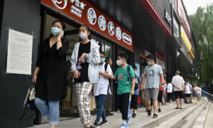 Chinese Regime Bans Foreign Education Programs to Maintain Ideological Control