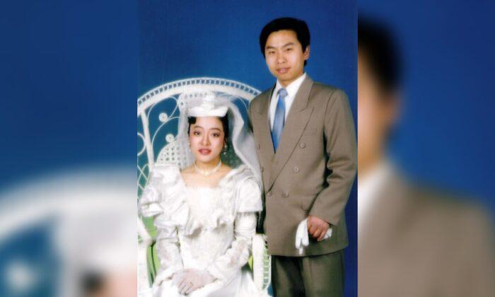 Lu Kaili and his wife, Sun Yan, in an undated image. (Minghui.org)