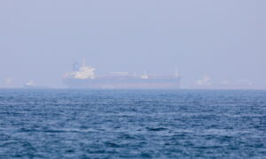 Iran Denies Role in Tanker Attack, Says Seeks Gulf Security