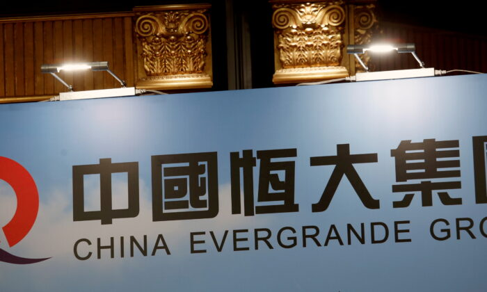A logo of China Evergrande Group is displayed at a news conference on the property developer's annual results in Hong Kong, China March 28, 2017. (Bobby Yip/File Photo/Reuters)