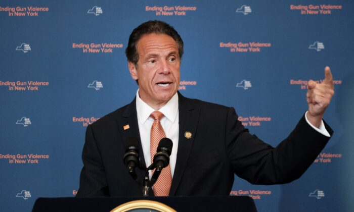 New York Governor Andrew Cuomo declares a state of emergency due to ongoing violence in New York City on July 6, 2021.(Spencer Platt/Getty Images)