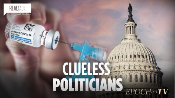 Clueless Politicians
