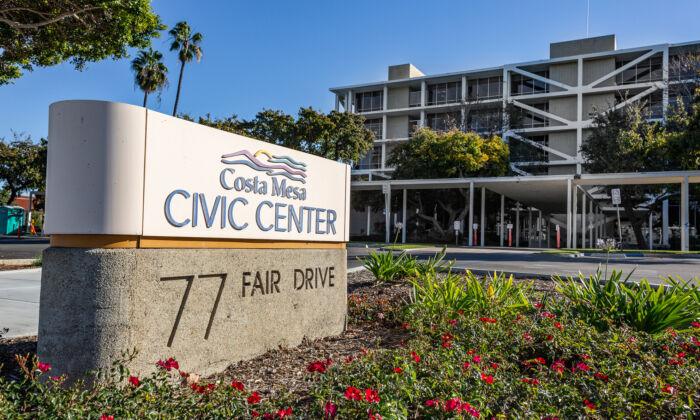 Costa Mesa Civic Center and City Hall in Costa Mesa, Calif., on Nov. 16, 2020. (John Fredricks/The Epoch Times)