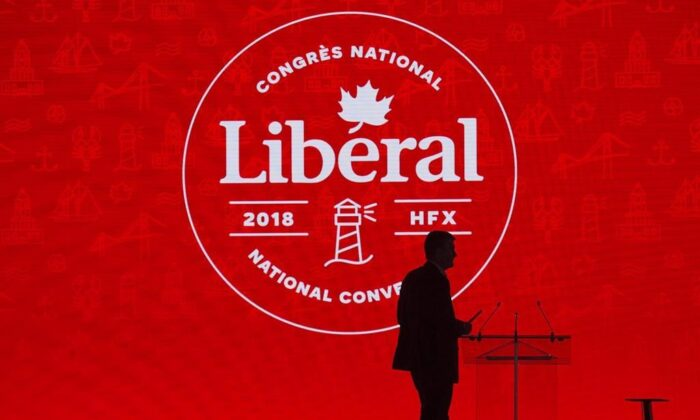 Nova Scotia Premier Stephen McNeil takes the stage at the start of the federal Liberal national convention in Halifax on April 19, 2018. (The Canadian Press/Andrew Vaughan)