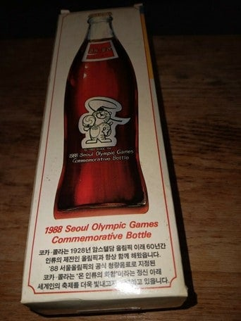 Seoul Olympic Games Commemorative Bottle
