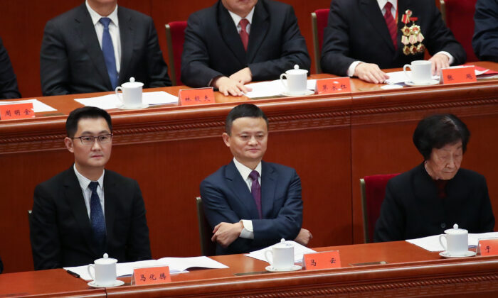 Jack Ma, businessman and founder of Alibaba, at the 40th Anniversary of Reform and Opening Up at The Great Hall Of The People in Beijing, on Dec. 18, 2018. (Andrea Verdelli/Getty Images)
