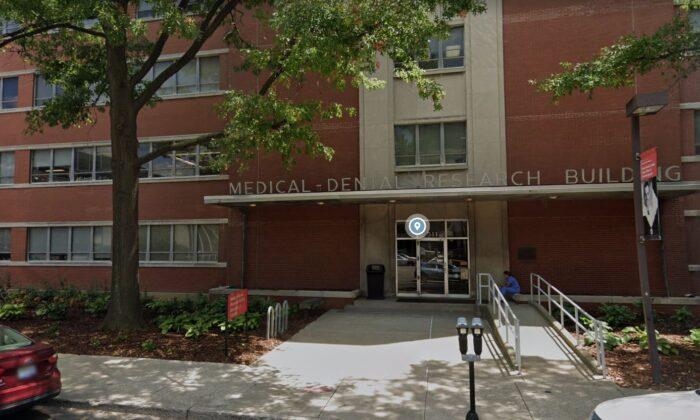 University of Louisville School of Medicine on July 2019. (Screenshot/Google Maps)