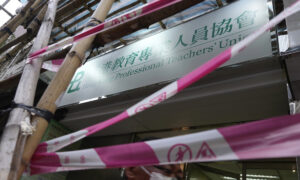 Largest Hong Kong Teachers' Union to Disband Due to 'Drastic' Political Situation