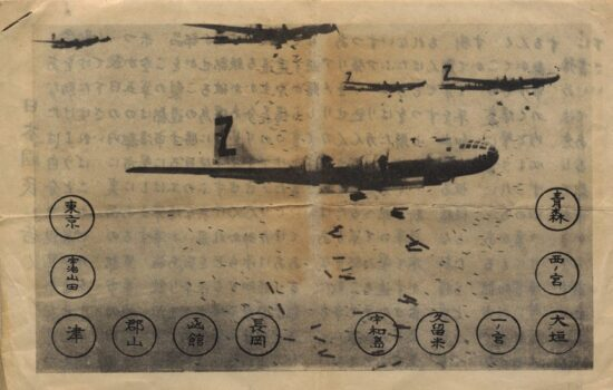 Japanese leaflet