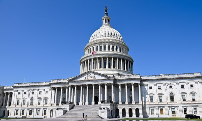 The dome of the US Capitol is seen in Washington on Aug. 8, 2021. (Mandel Ngan/AFP via Getty Images)