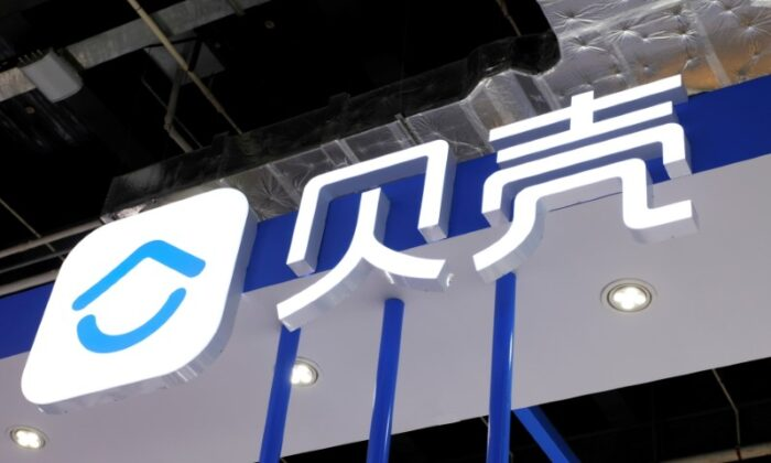 The logo of housing platform Beike, owned by KE Holdings, is seen at the World Artificial Intelligence Conference (WAIC) in Shanghai, China, on July 8, 2021. (Yilei Sun/Reuters)