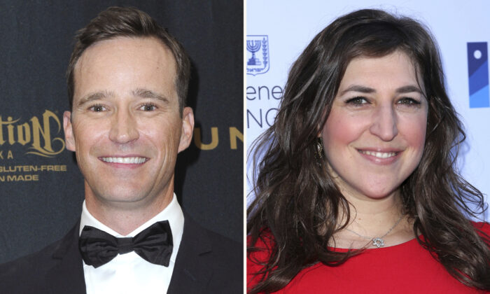 This combination photo shows Mike Richards (L) in the pressroom at the 43rd annual Daytime Emmy Awards in Los Angeles, Calif., on May 1, 2016, and Mayim Bialik at a Celebration of the 70th Anniversary of Israel in Los Angeles, Calif., on June 10, 2018. (Richard Shotwell/Invision/AP)