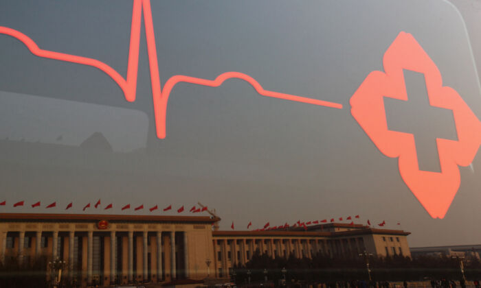 A general view of the Great Hall of the People refracted by the window of an ambulance in Beijing, on March 5, 2011. (Feng Li/Getty Images)
