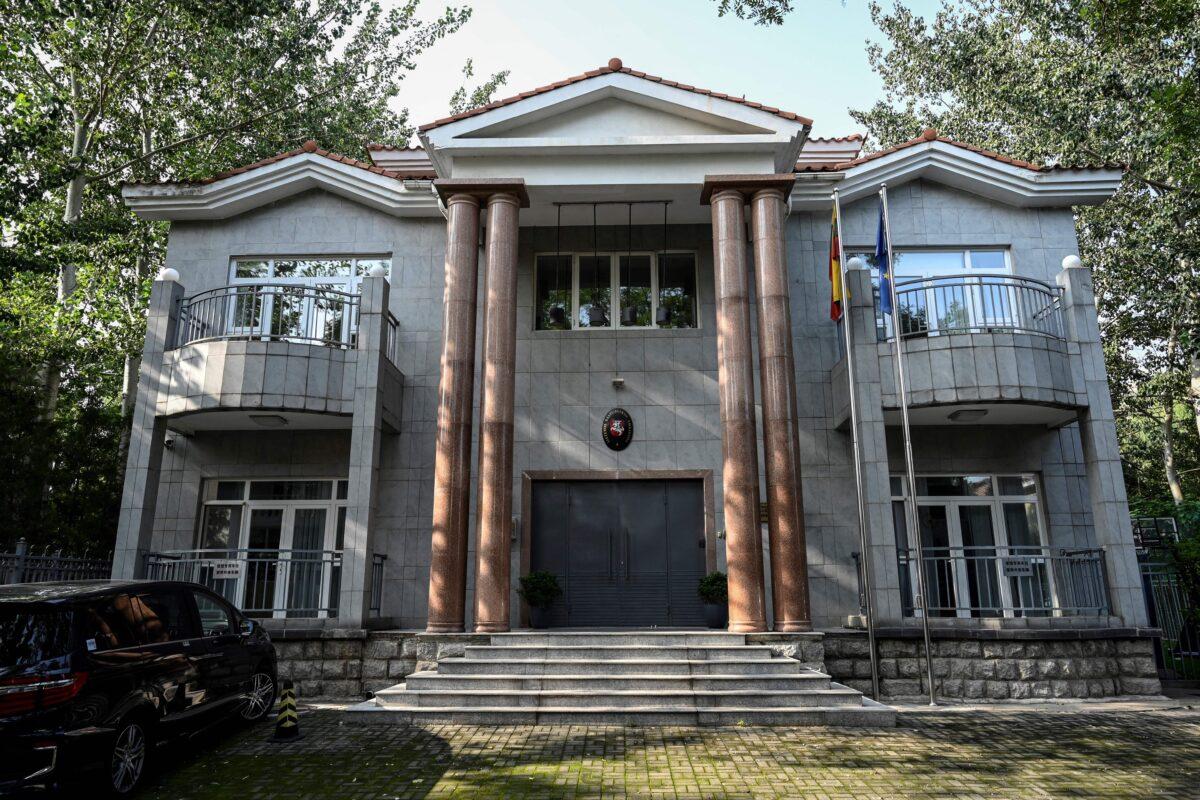 Lithuanian Embassy in Beijing