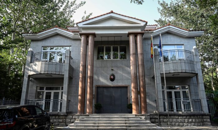 This general view shows the Lithuanian Embassy in Beijing on Aug. 10, 2021. (Jade Gao/AFP via Getty Images)