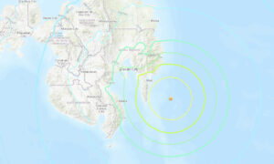 Tsunami Warning Issued After Quake Near Pondaguitan in Philippines