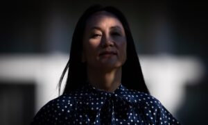 Huawei Executive Meng Wanzhou's Formal Extradition Hearing in B.C. Enters Day 2