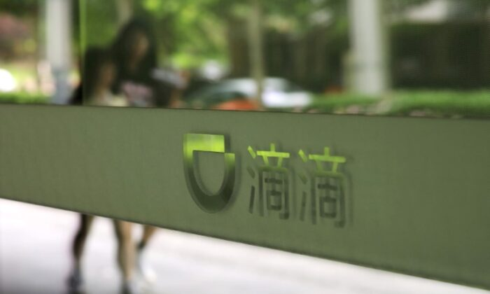 A sign of Chinese ride-hailing service Didi is seen at its headquarters in Beijing, China, on July 5, 2021. (Tingshu Wang/Reuters)