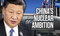 The CCP Wants to Be the Most Powerful Force on Earth
