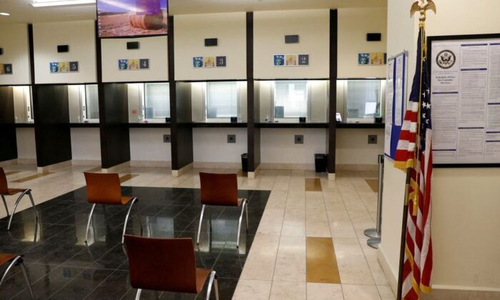 General view of the consular section at the U.S. Embassy in Kabul, Afghanistan, July 30, 2021. REUTERS/Stringer/File Photo