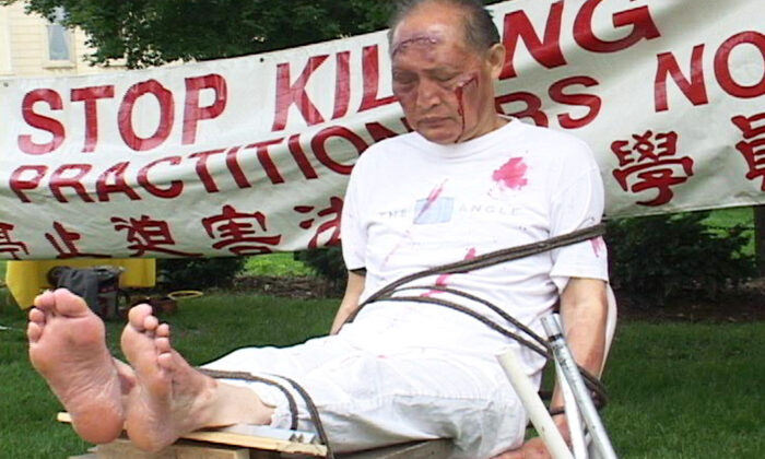 """Reenactment of the """"Tiger Bench"""" torture method that is routinely used to persecute prisoners of faith in Chinese detention centers and labor camps. (Courtesy of Minghui.org)"""