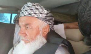 Afghan Commander Ismail Khan Captured as Taliban Seize Herat
