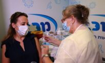 Israel Offers COVID-19 Booster to All Vaccinated People