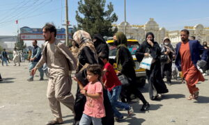 US Military Bases to House Thousands of Afghan Refugees in Coming Days