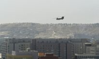 Uzbekistan Says Hundreds of Afghan Soldiers Flee Over Border With Dozens of Aircraft