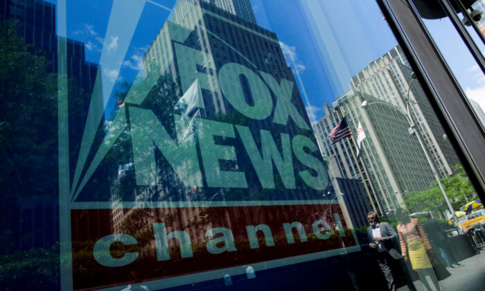 A Fox News channel sign is seen at the News Corporation building in the Manhattan borough of New York City, N.Y., United States, on June 15, 2018. (Eduardo Munoz/Reuters)