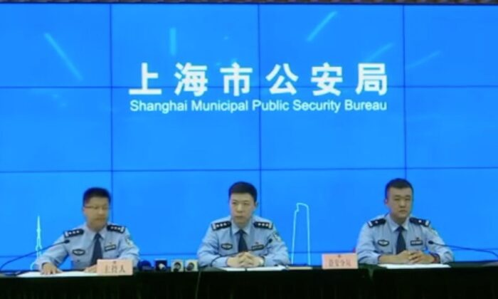 The Shanghai Public Security Bureau announces the arrests of an insurance scam ring with nearly $10m illegal profits at a press conference on Aug. 12, 2021. (Screenshot via The Epoch Times)