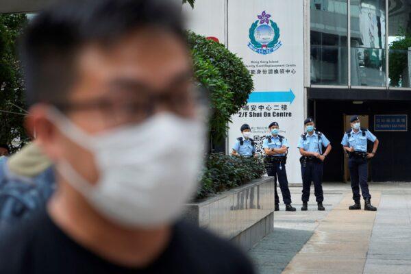 Hong Kong police 2021