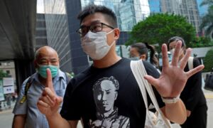 Hong Kong Court Sentences 7 Activists to Jail Terms for Roles in 2019 Protests