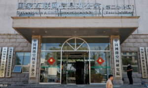 Beijing Updates Approved List of News Sources for Internet Content Sharing to Tighten Censorship