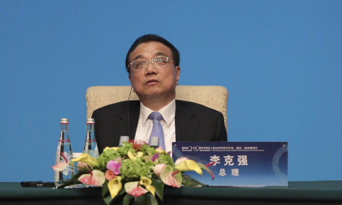 Chinese Premier Li Keqiang participates in a press conference at Diaoyutai State Guest House in Beijing, China on Nov. 21, 2019. (Lintao Zhang/Getty Images)