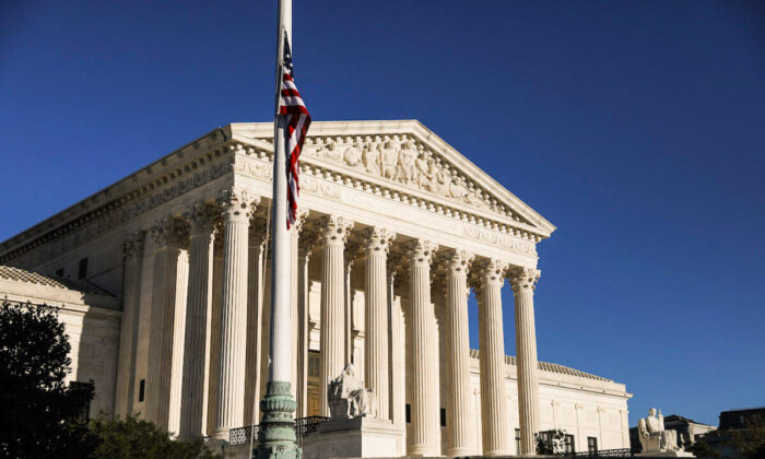 The Supreme Court is seen in Washington on Sept. 21, 2020. (Samira Bouaou/The Epoch Times)
