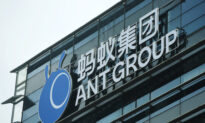 Chinese Credit Service Shares Customer Data With Central Bank Amid Regulatory Crackdown